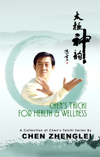 Picture of Chen's Taichi for Health & Wellness by Chen Zhenglei