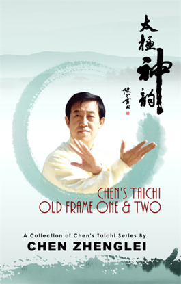 Picture of Chen's Taichi Old Frame One & Two by Chen Zhenglei