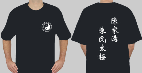 Picture of Chen Village Taijiquan Logo T-shirt (Original)