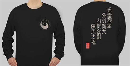 Picture of Chen Huixian Taijiquan T-shirt - Long Sleeve
