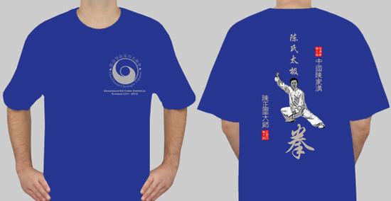 Picture of Chen Zhenglei Workshop 2013 T-shirt - Short Sleeve