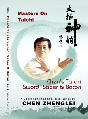 Picture of Chen's Taichi Sword, Sabre and Baton by Chen Zhenglei
